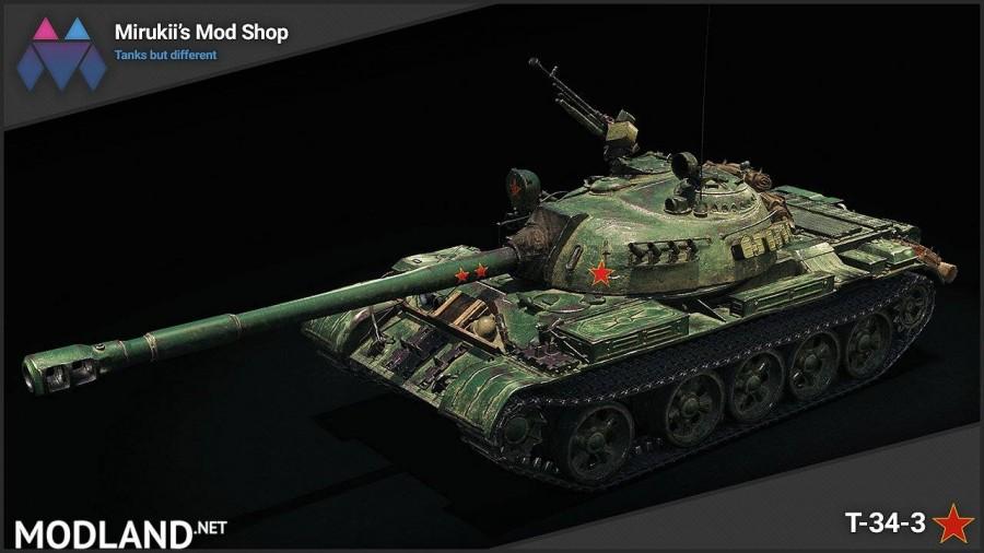 Mirukii's T-34-3 Remodel [1.5.1.0]